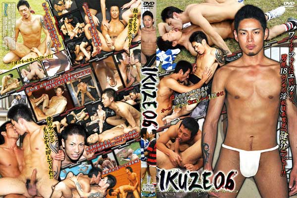 ACCEED - Ikuze 06 & Free Japanese Gay Porn Videos