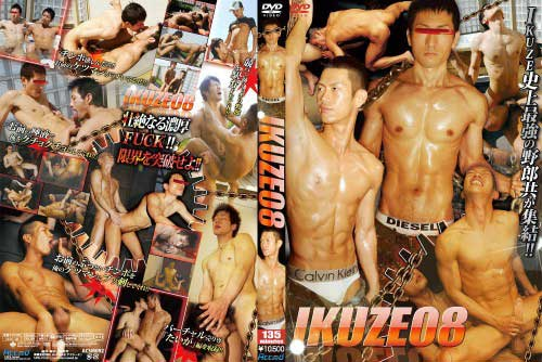 ACCEED - Ikuze 08 & Free Japanese Gay Porn Videos